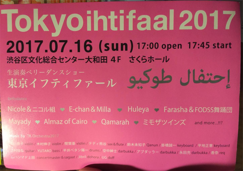 f:id:qu-cyushinshi:20170521200324j:image
