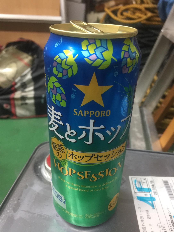 f:id:qu-cyushinshi:20170607160538j:image