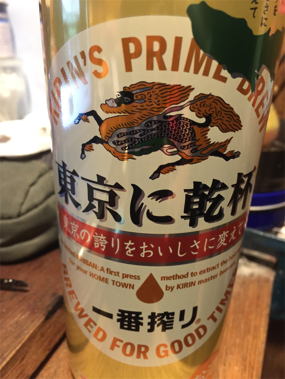 f:id:qu-cyushinshi:20170610013831j:image