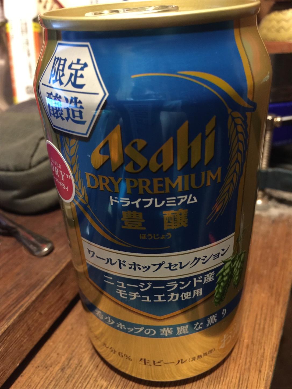f:id:qu-cyushinshi:20170615200953j:image