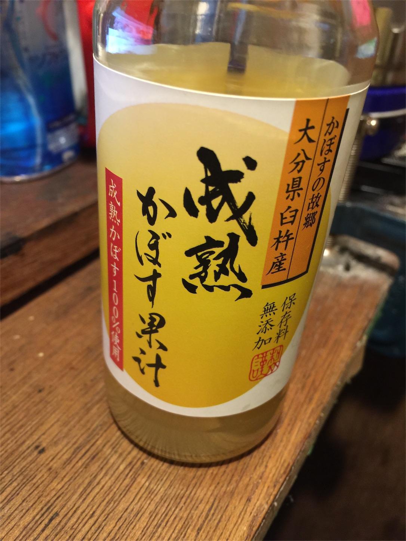 f:id:qu-cyushinshi:20170623225428j:image