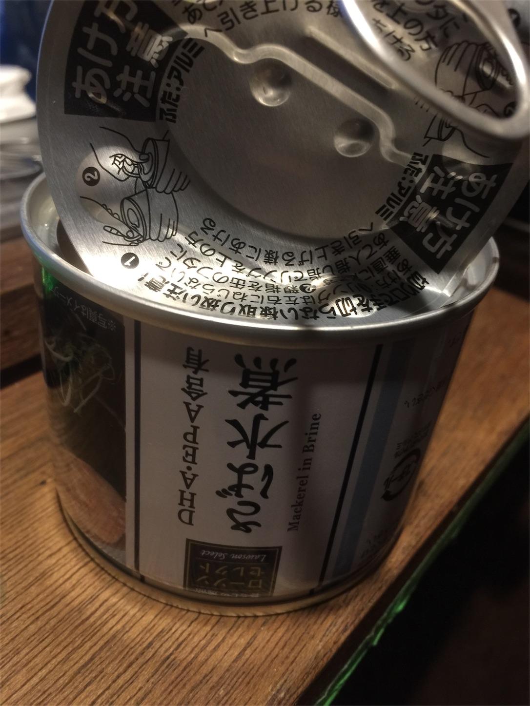 f:id:qu-cyushinshi:20170626223404j:image
