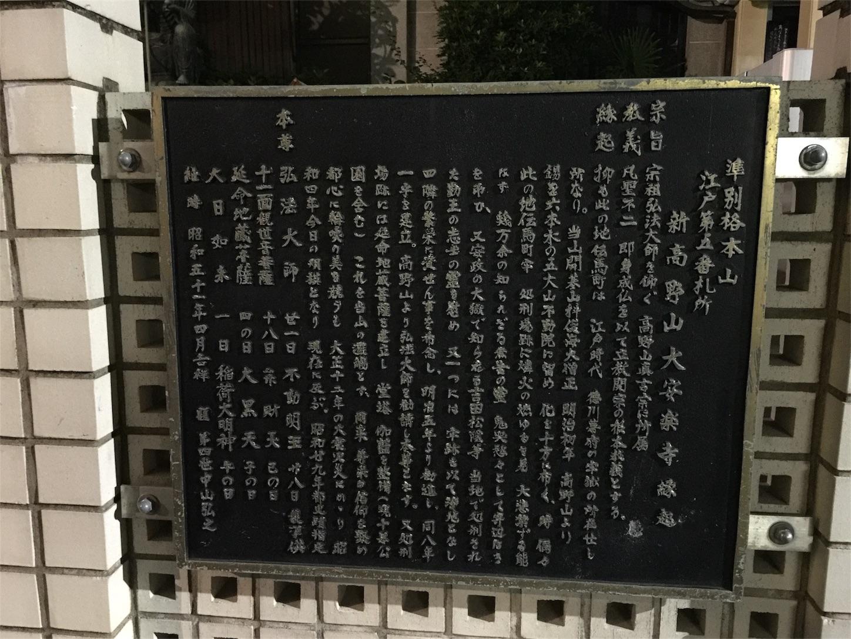 f:id:qu-cyushinshi:20170824031741j:image