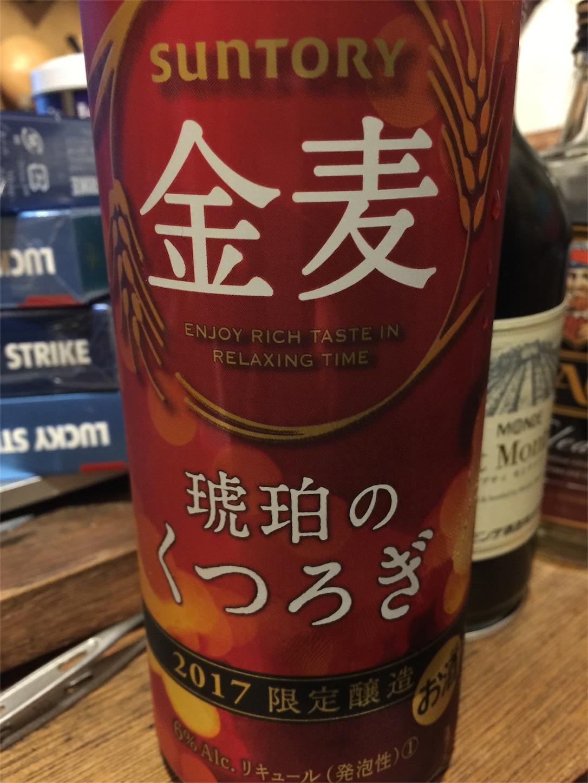 f:id:qu-cyushinshi:20171005030650j:image