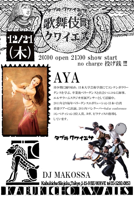f:id:qu-cyushinshi:20171201131515j:image