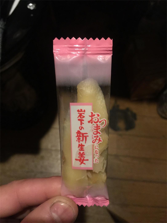f:id:qu-cyushinshi:20180102055653j:image