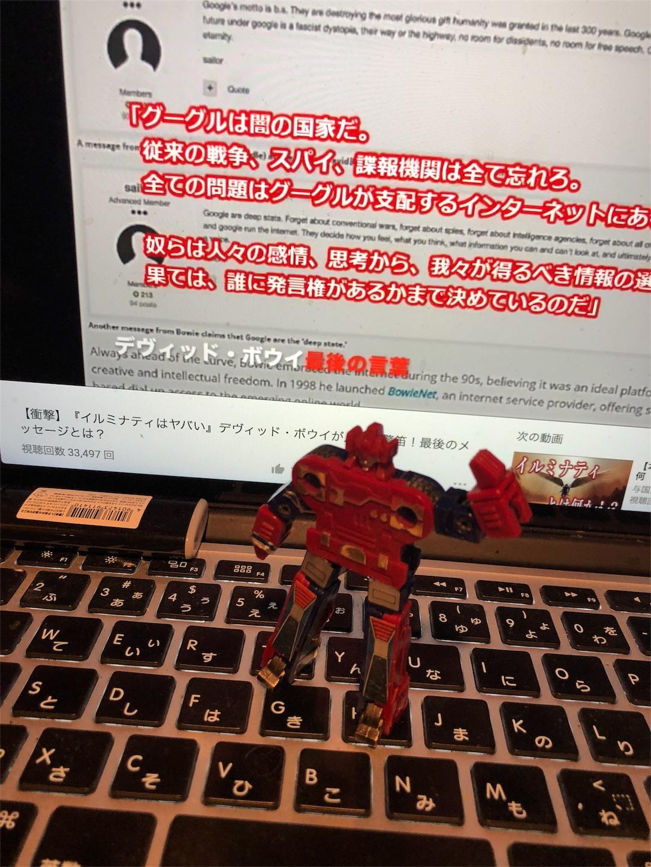 f:id:qu-cyushinshi:20180414002843j:image