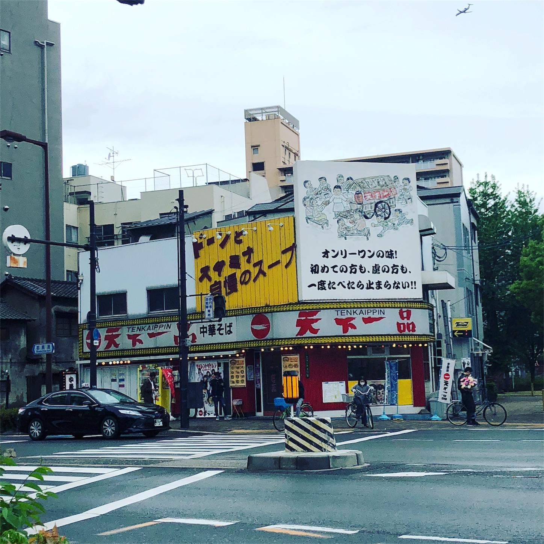 f:id:qu-cyushinshi:20180418102259j:image