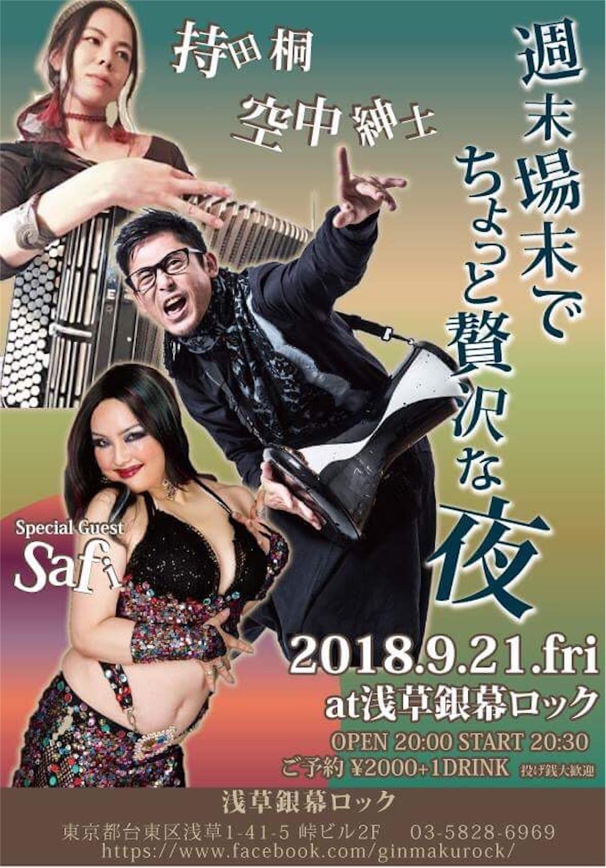 f:id:qu-cyushinshi:20180921083815j:image