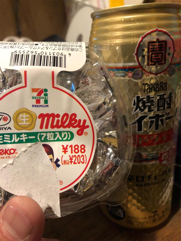 f:id:qu-cyushinshi:20181004224553j:image