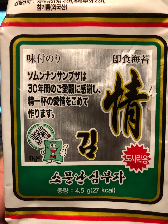 f:id:qu-cyushinshi:20181224184344j:image