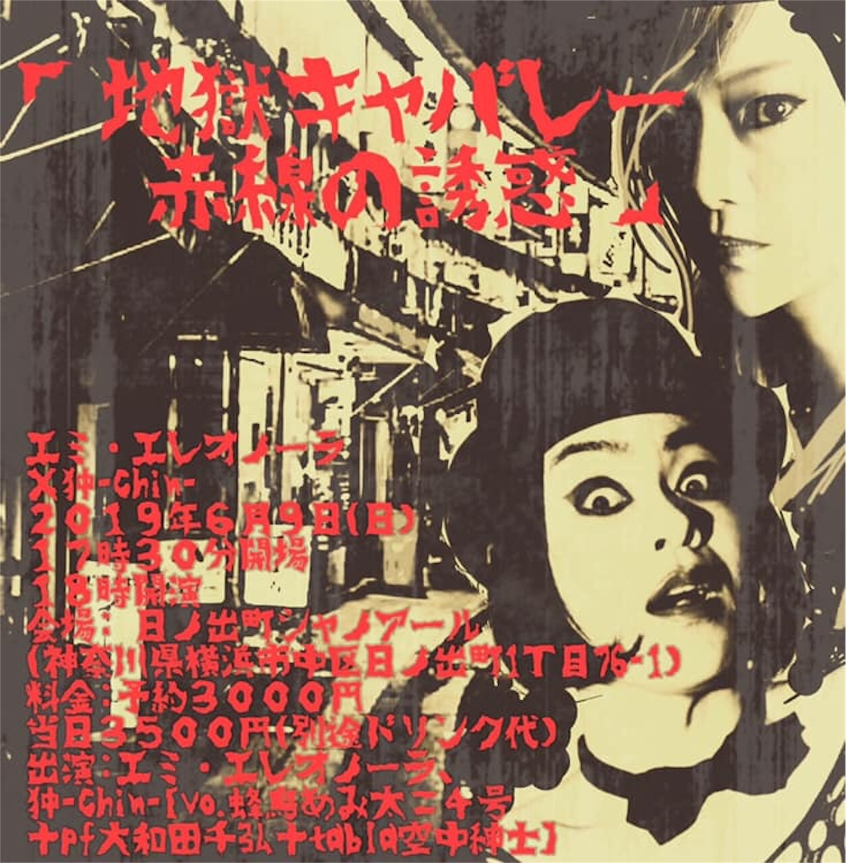 f:id:qu-cyushinshi:20190523030553j:image
