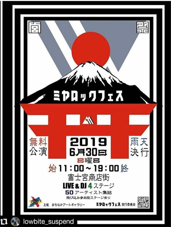 f:id:qu-cyushinshi:20190629120440j:image