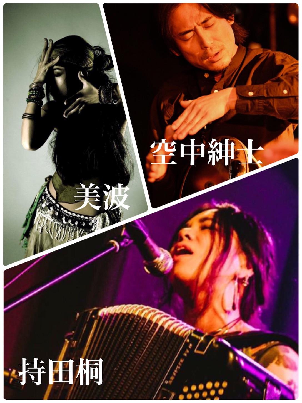 f:id:qu-cyushinshi:20190703162928j:image