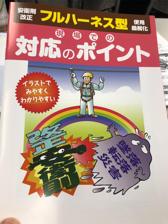 f:id:qu-cyushinshi:20190706024057j:image