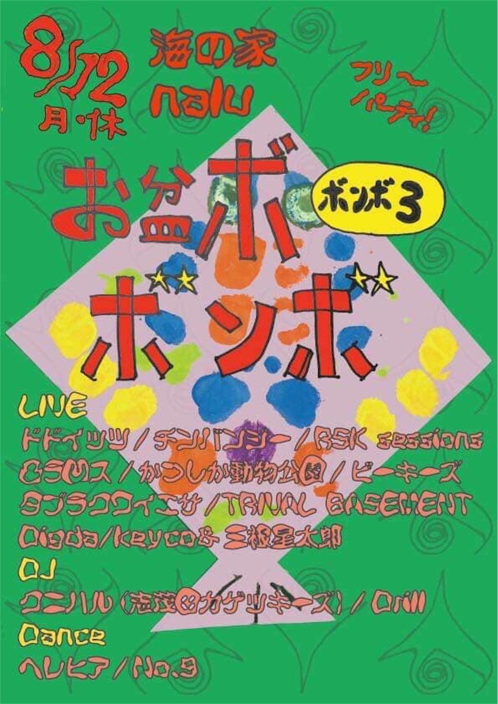 f:id:qu-cyushinshi:20190809230954j:image