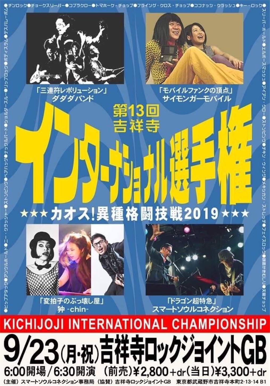f:id:qu-cyushinshi:20190815060802j:image