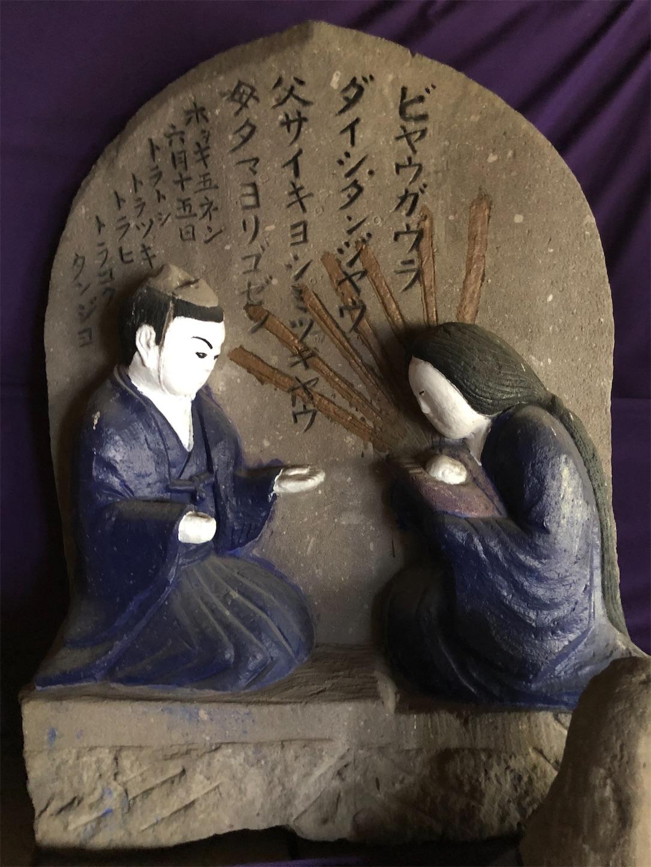 f:id:qu-cyushinshi:20191217185714j:image