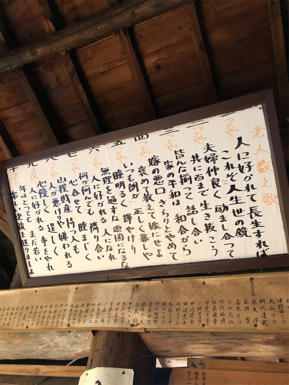 f:id:qu-cyushinshi:20191217185825j:image