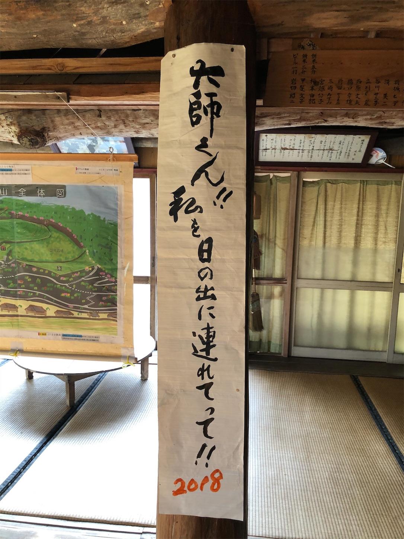 f:id:qu-cyushinshi:20191217185832j:image