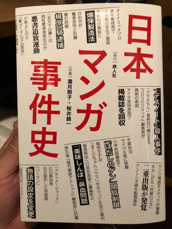 f:id:qu-cyushinshi:20200609122804j:image