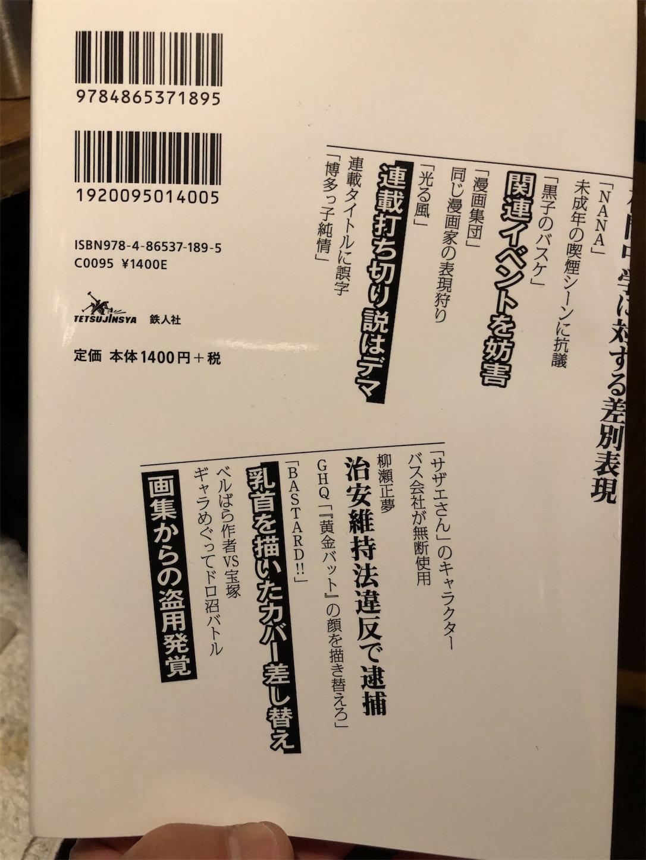 f:id:qu-cyushinshi:20200609122812j:image