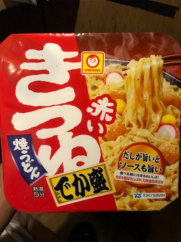 f:id:qu-cyushinshi:20200627172936j:image