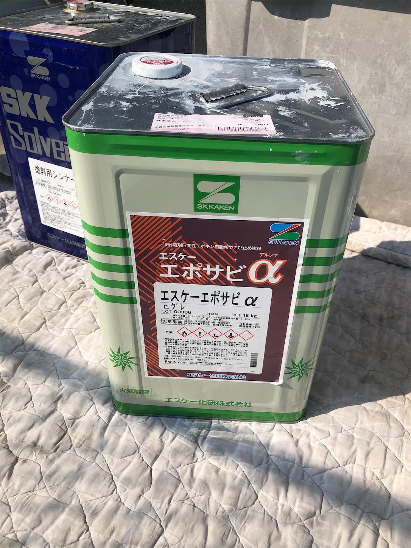 f:id:qu-cyushinshi:20200816004826j:image