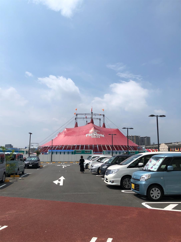 f:id:qu-cyushinshi:20200817143608j:image