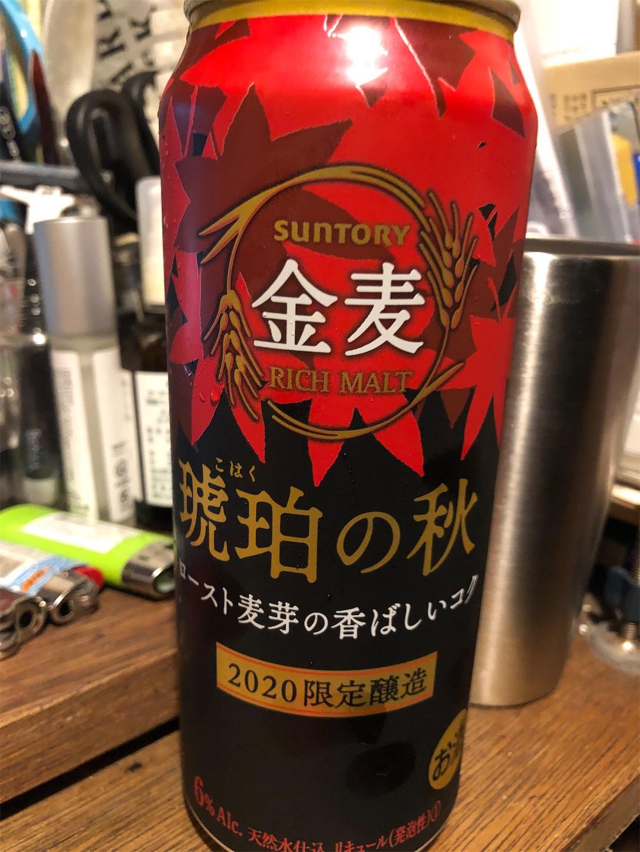 f:id:qu-cyushinshi:20200825205001j:image