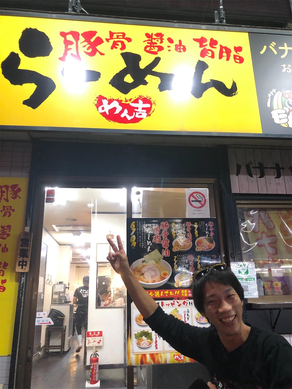 f:id:qu-cyushinshi:20201005081046j:image