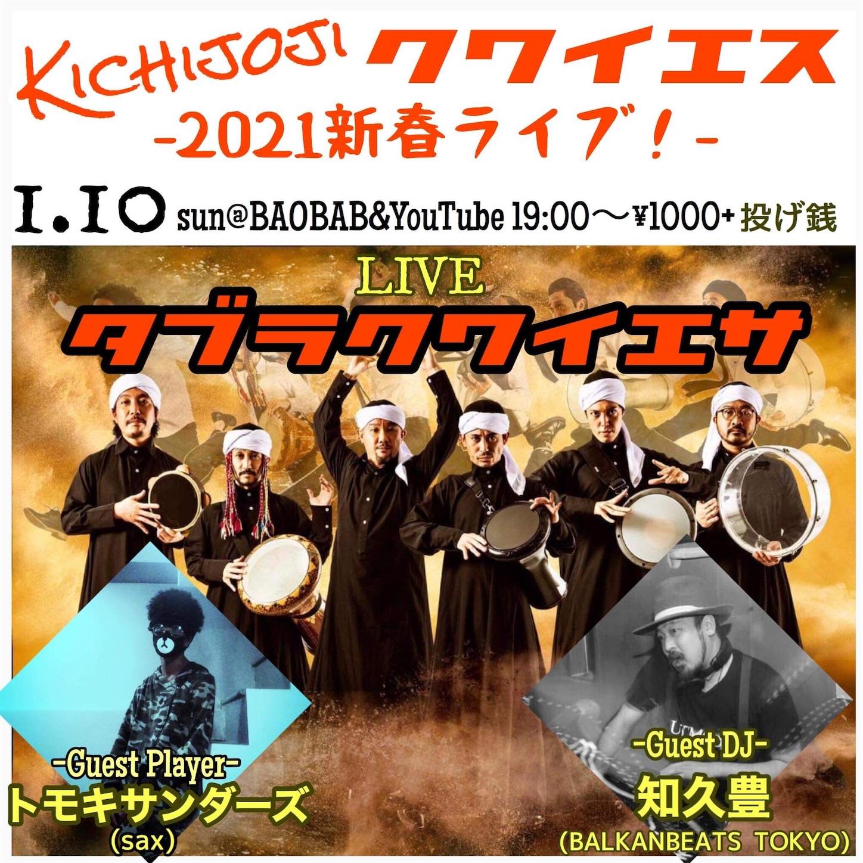 f:id:qu-cyushinshi:20201222012937j:image