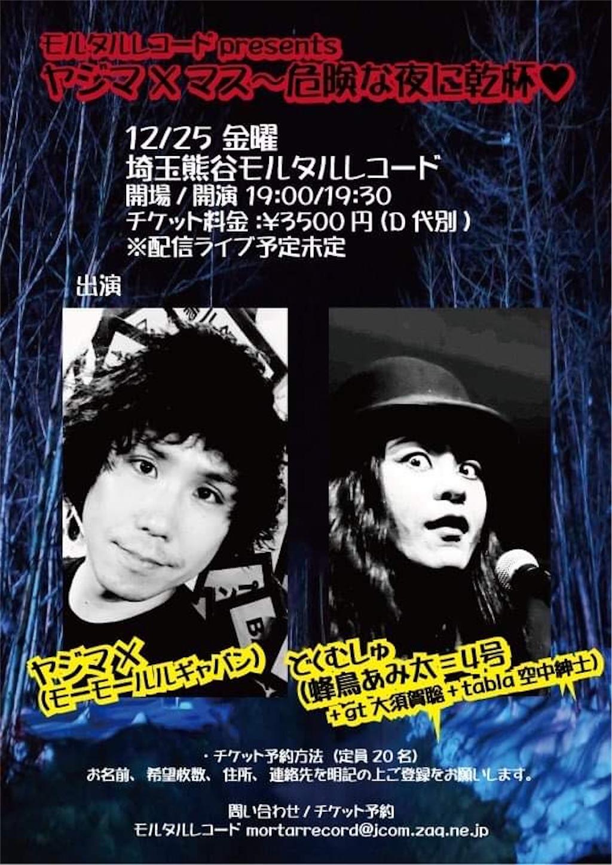 f:id:qu-cyushinshi:20201222013101j:image