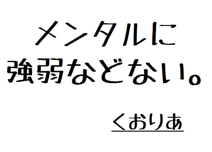f:id:qualia0327:20170317115356p:plain