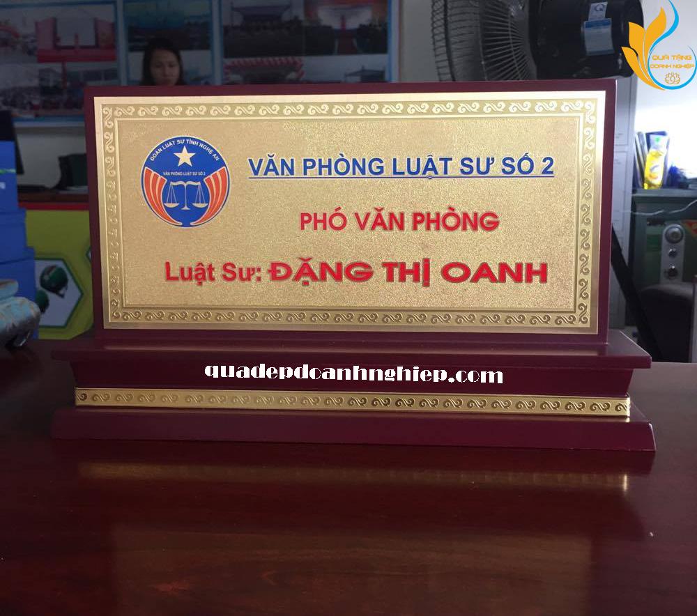 f:id:quangcaorongvang:20171013113321j:plain