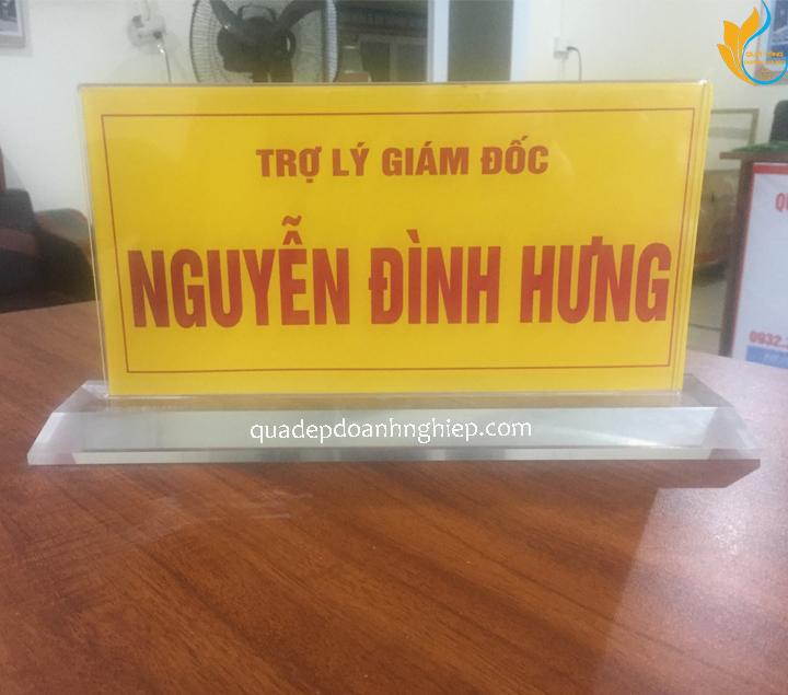 f:id:quangcaorongvang:20171026180000j:plain