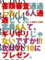 20071029172450