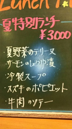 20160811143228
