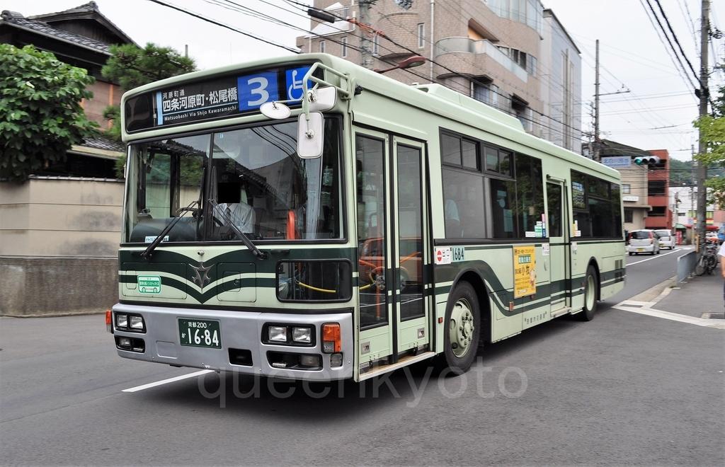 京都 市バス 北 8
