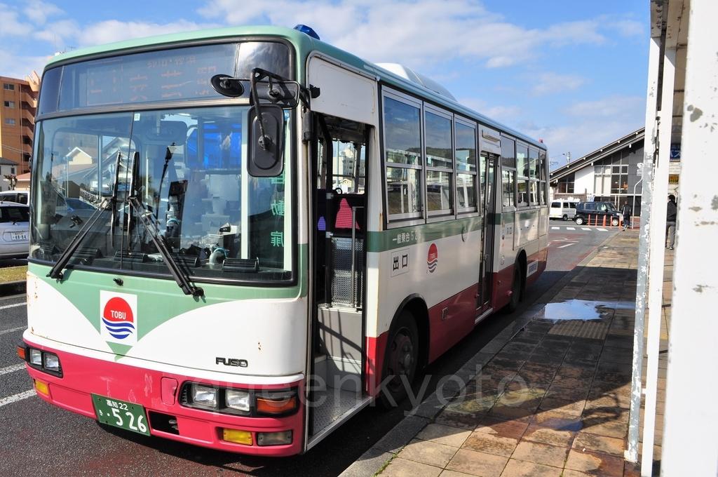 安芸線」 土佐の高知 長距離路線バス乗車記 - バス画像 京都から発信