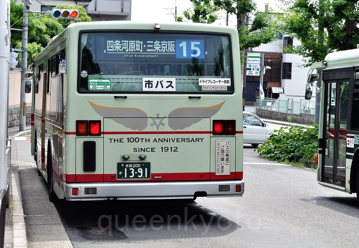 f:id:queenkyoto:20190502185828j:plain