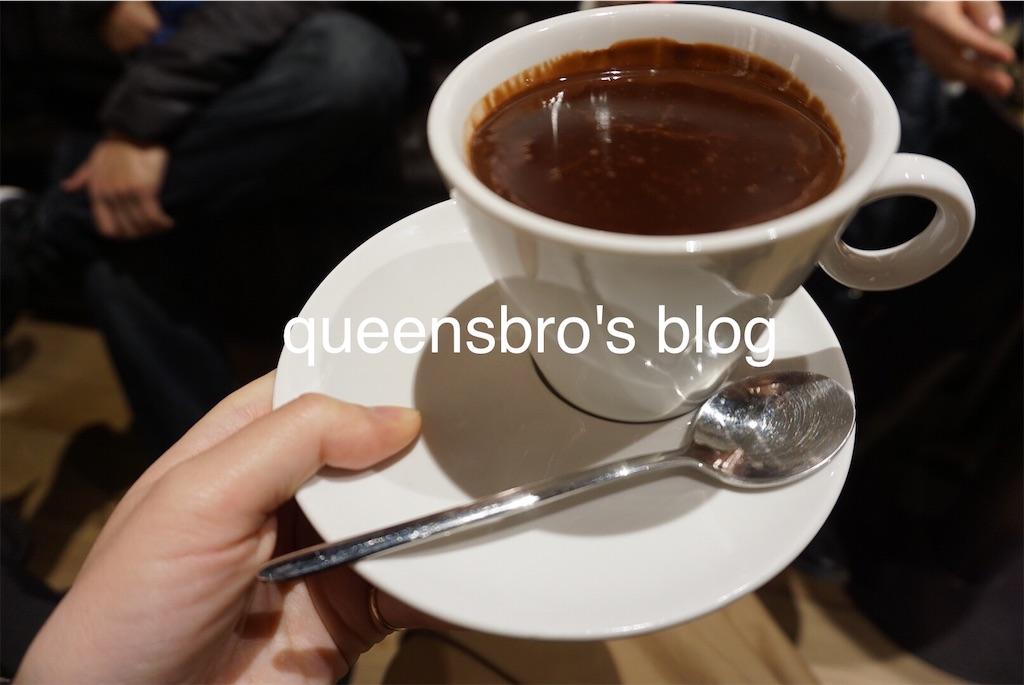f:id:queensboro:20190204120419j:image