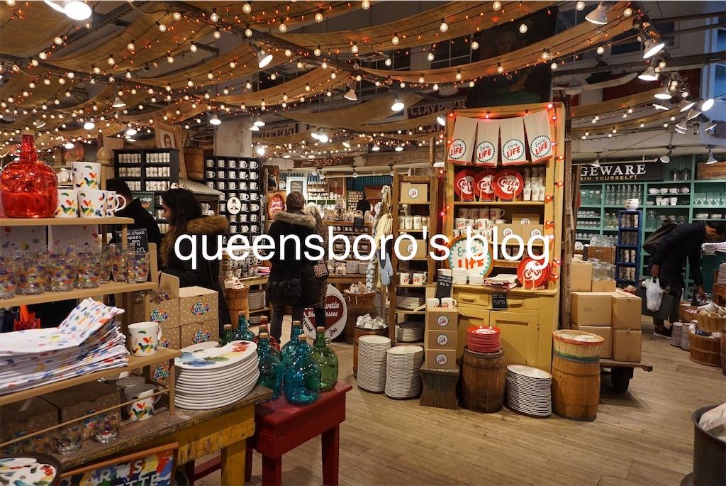 f:id:queensboro:20190204141008j:plain