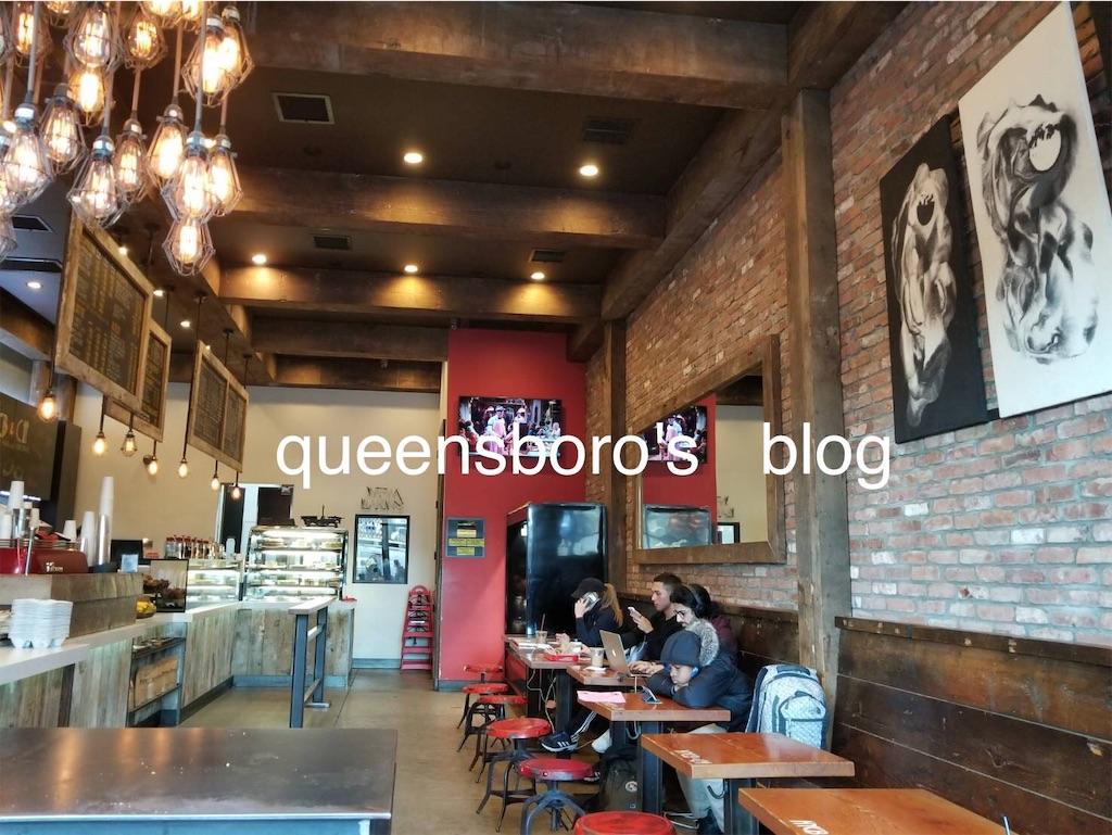 f:id:queensboro:20190206121454j:image