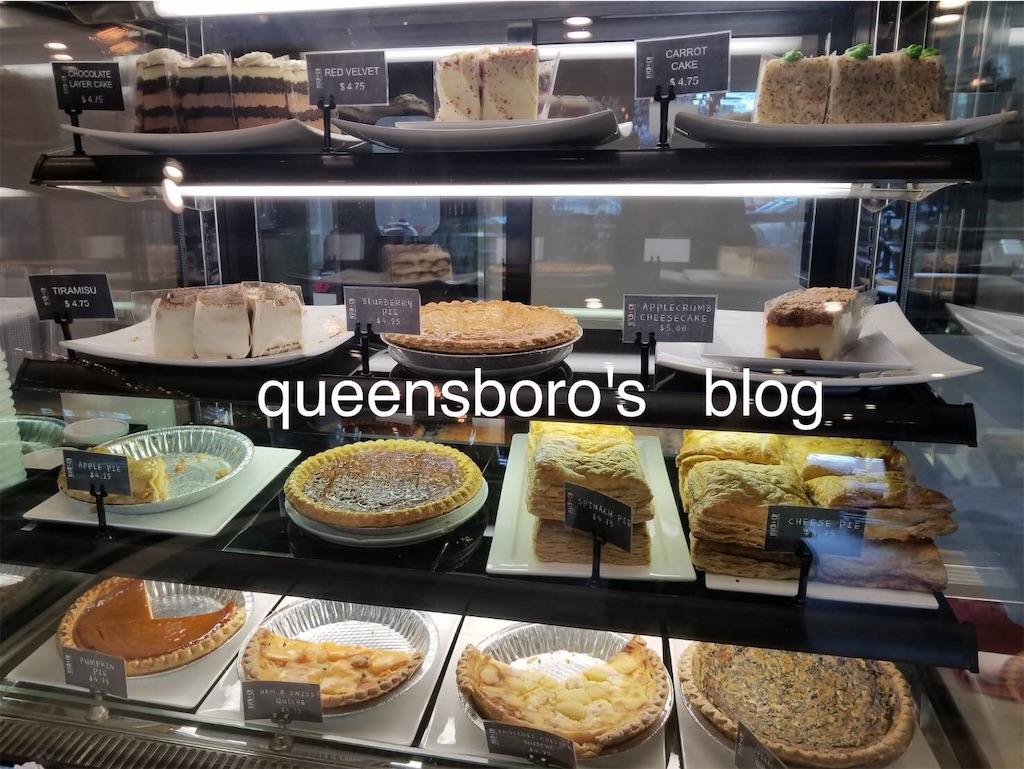 f:id:queensboro:20190206121508j:image
