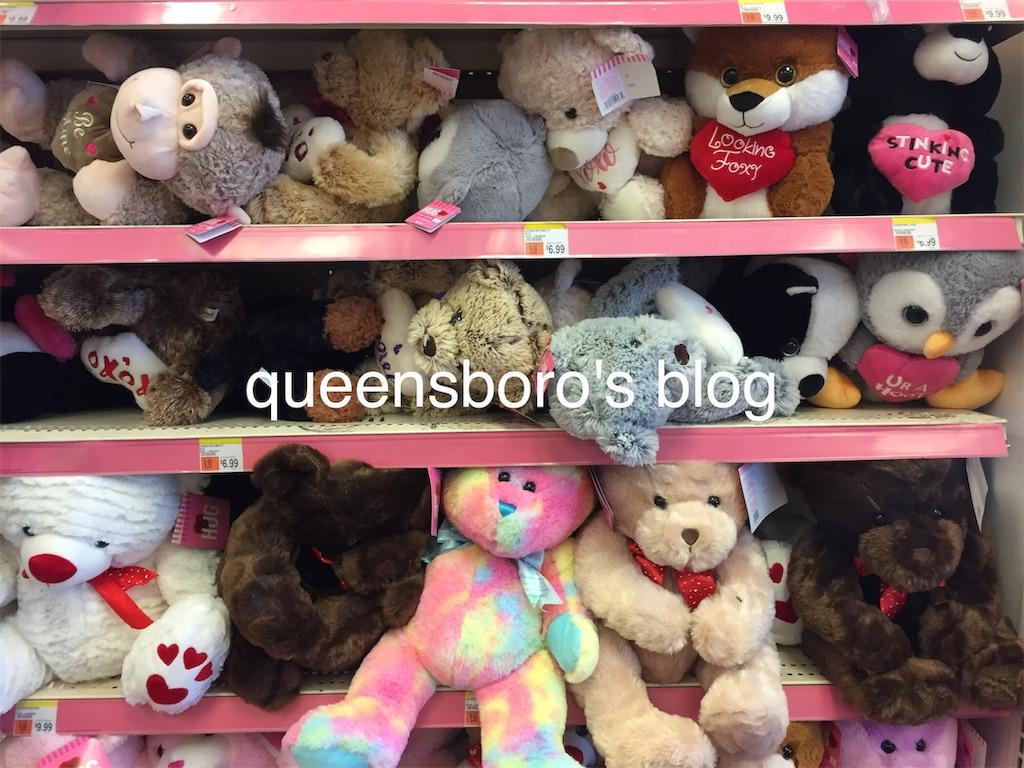 f:id:queensboro:20190210055642j:image