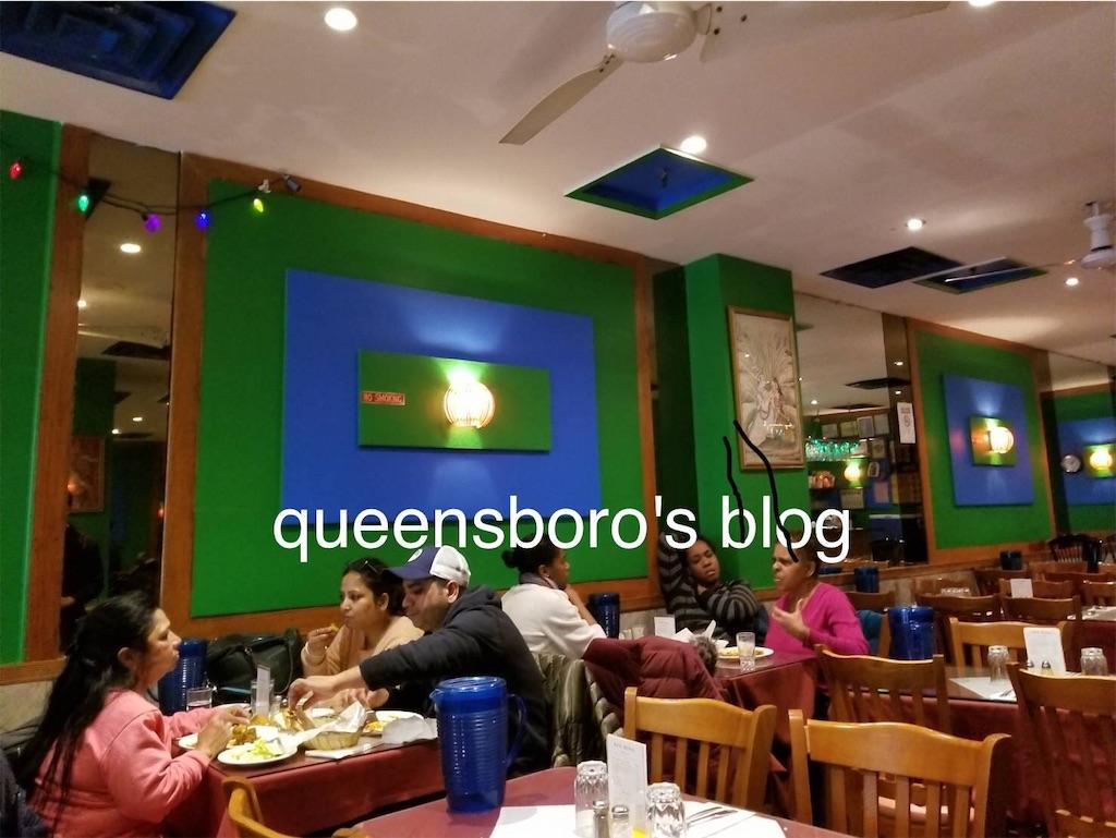 f:id:queensboro:20190214070526j:image
