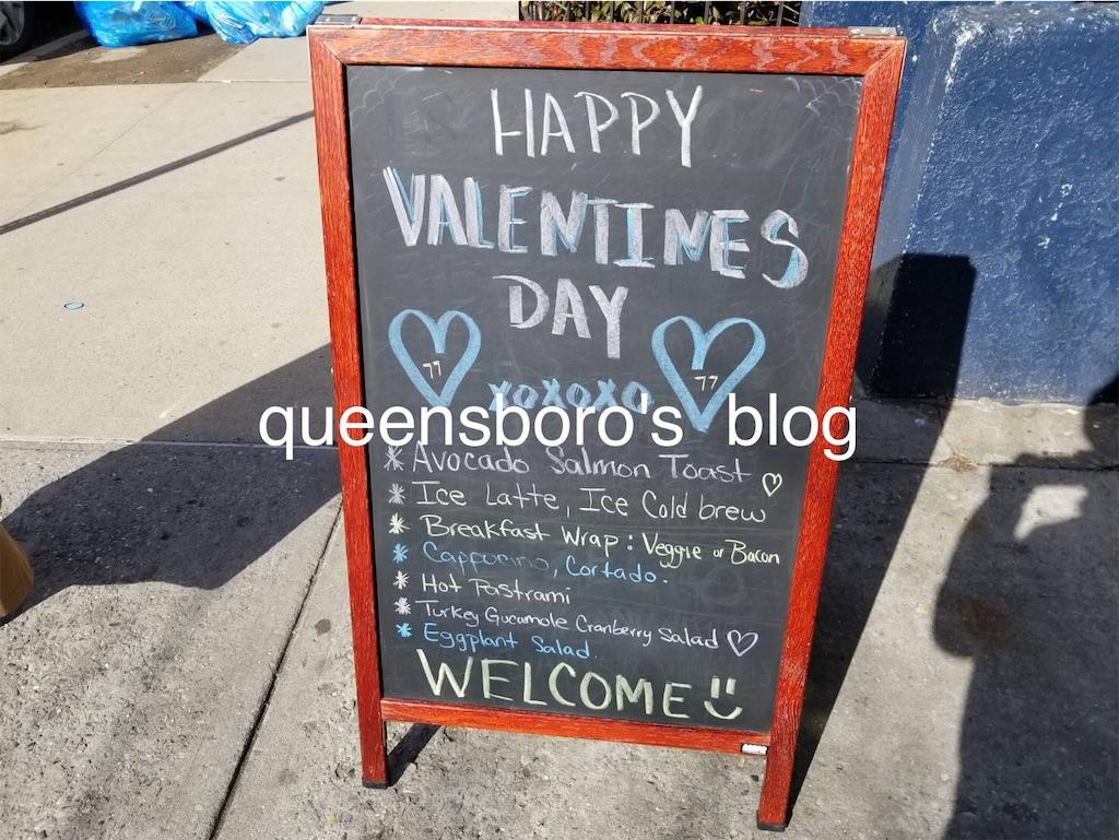 f:id:queensboro:20190217031626j:image