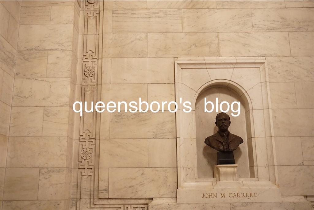 f:id:queensboro:20190222034609j:image