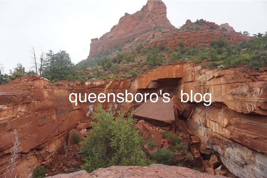 f:id:queensboro:20190316045427j:image